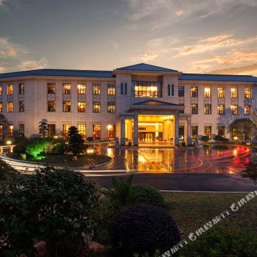 Shaoshan Hotel