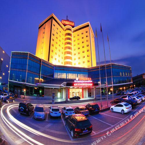 銅川正陽國際酒店