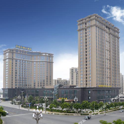 Zhangpu Kingston Hotel