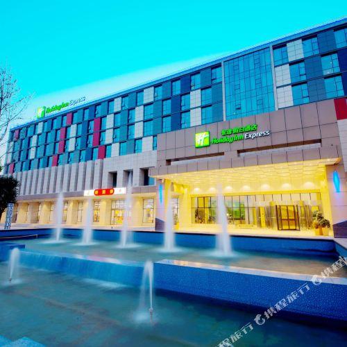 Holiday Inn Express Zhengzhou Airport
