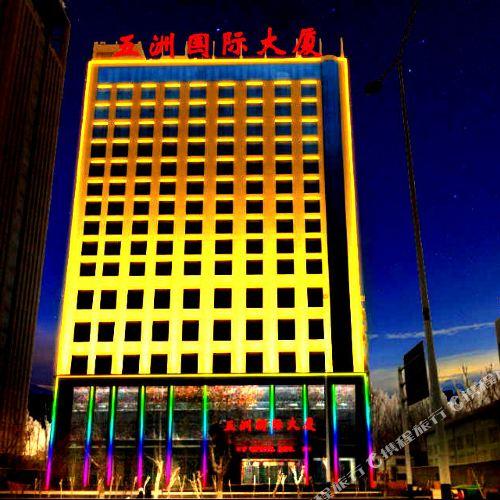 Wuzhou International Hotel
