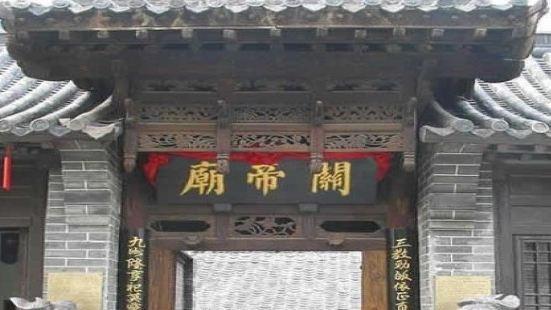 磨磐山關帝廟