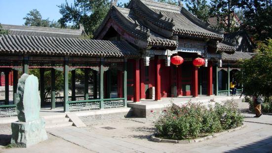 Beijing Film Tourist City
