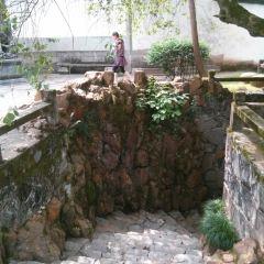 新安碑園用戶圖片