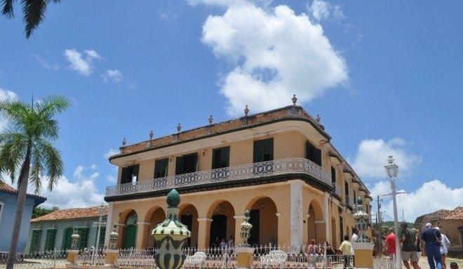 Omance Museum