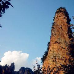보탑봉 여행 사진