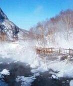 Tiyun Hot Spring User Photo