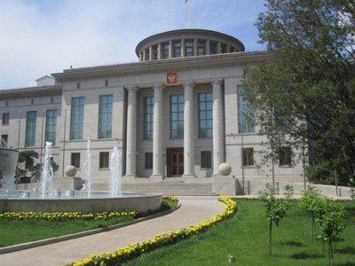 前俄羅斯大使館