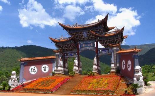 Lingshan Yihuifang