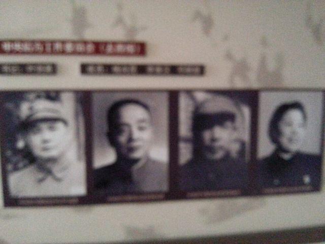 Qingjian Revolutionary Memorial Hall (Southwest Gate)