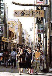 光州藝術之街