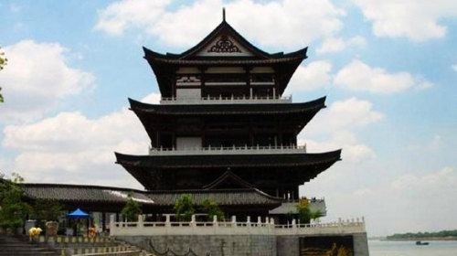 Mingfan House
