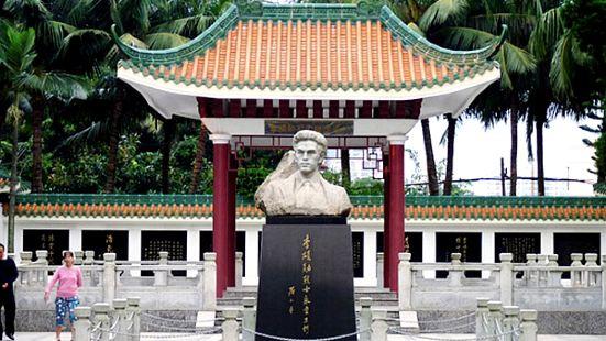 海口李碩勛烈士紀念亭
