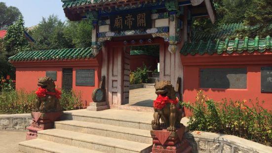 虎頭關帝廟