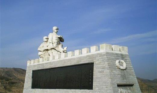 忻口戰役遺址