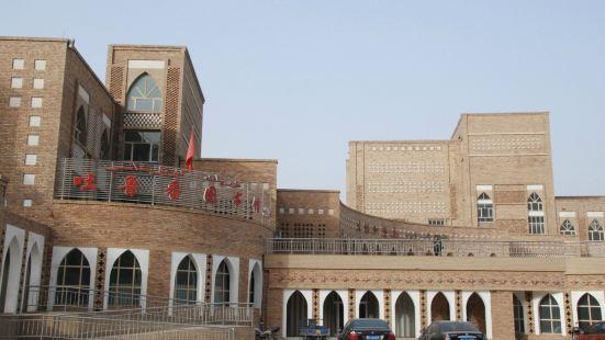 吐魯番圖書館