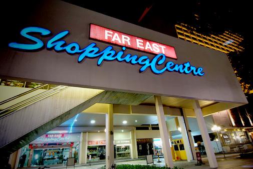 ファー イースト ショッピング センター