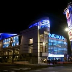 Nokia Headquarter User Photo
