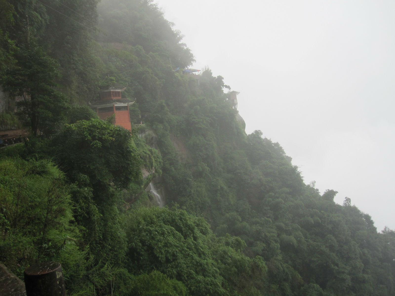 Xianyudong