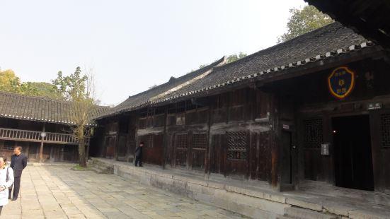 息烽集中營革命歷史紀念館