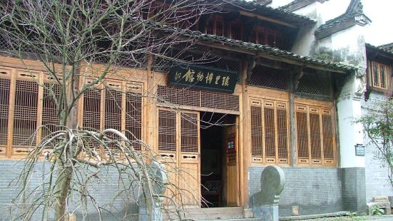 瑤裡博物館