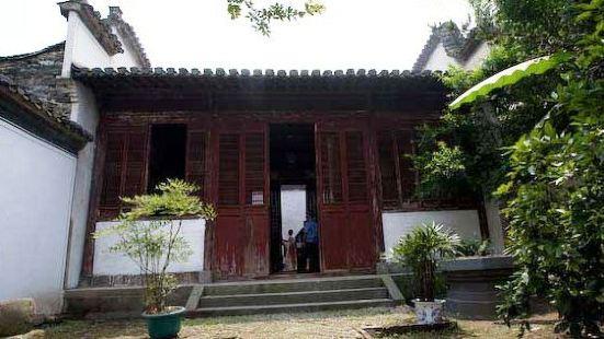 Huangbinhong Former Residence
