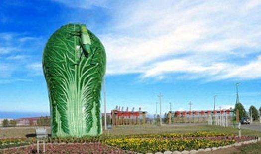 海拉爾農業發展園區