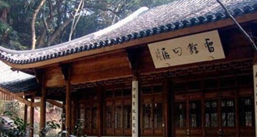Liuyu Shanju Scenic Resort