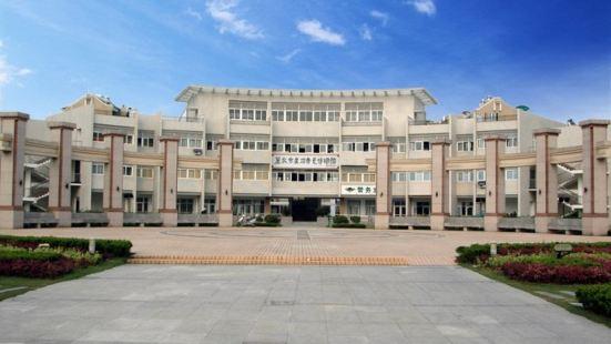 處州青瓷博物館
