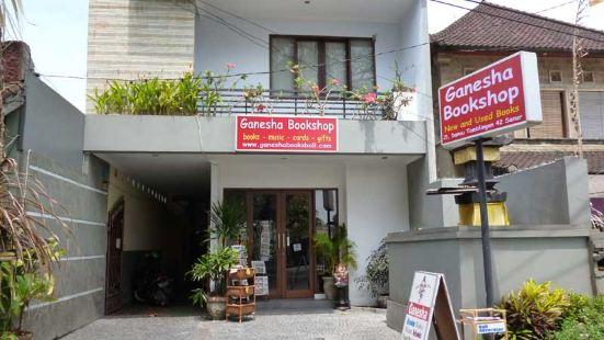 加里沙書店