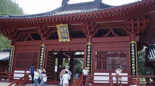 軒轅黃帝史跡展覽館