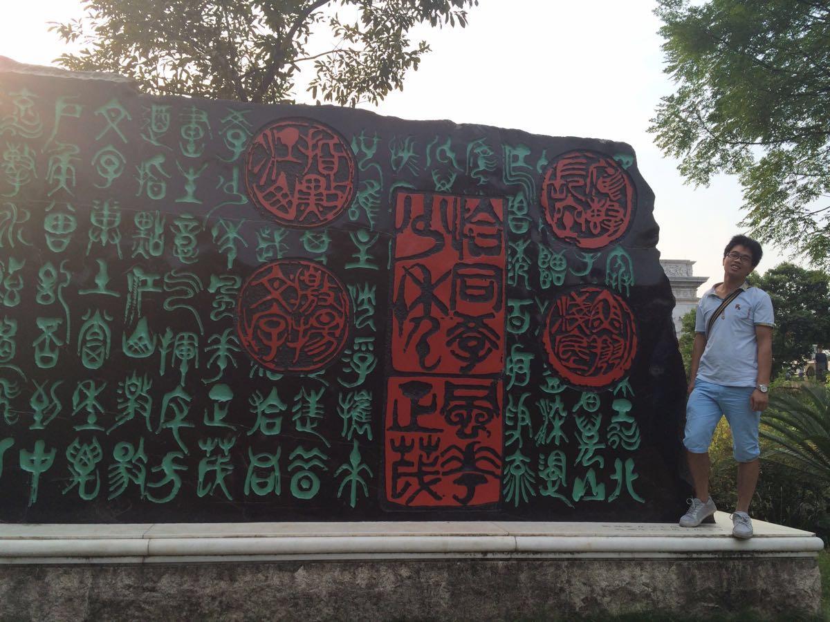 Huangguanzhen