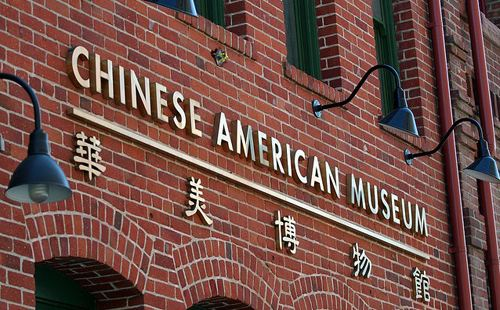 Chinese Historical Society of America Museum & Learning Center
