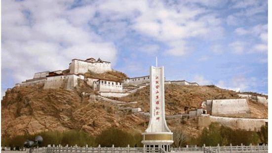 江孜歷史文化陳列館