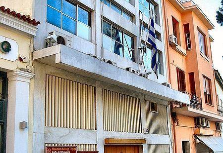 希臘民間藝術博物館