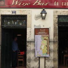 Wine Bar do Castelo User Photo