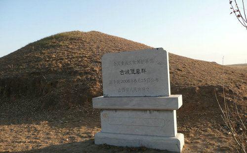 古城堡墓群