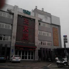 Dong Lai Shun ( Xinhua Road ) User Photo