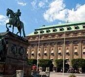 德國舞蹈檔案博物館