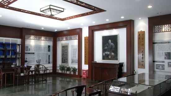 Yuquyuan Memorial Hall
