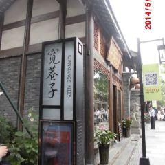 Tianqu Tianqu User Photo