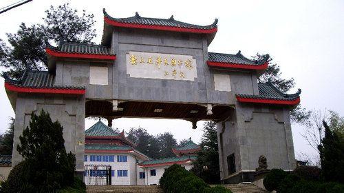 毛澤東圖書館