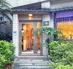 喜來園九份藝術茶藝館張用戶圖片