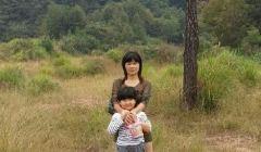 Qifeng Mountain User Photo