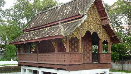 Wat Lam Chang