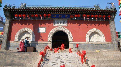 皇家關帝廟景區