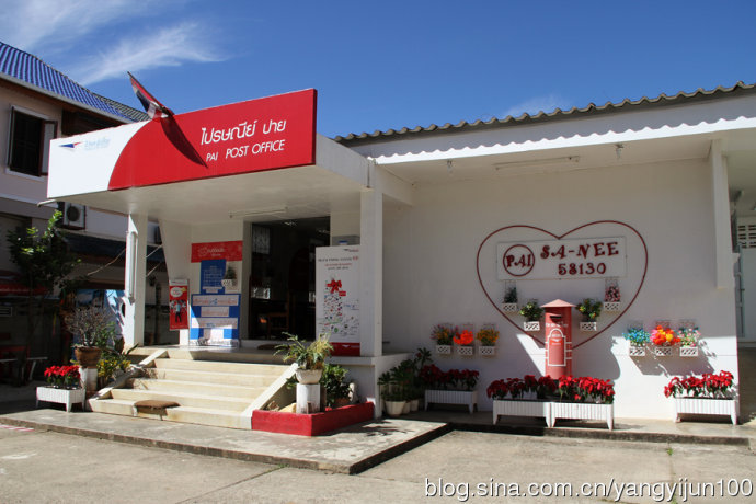 Pai Post Office