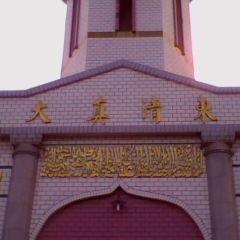 漢東清真大寺用戶圖片