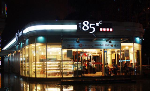 85度C(黃江店)