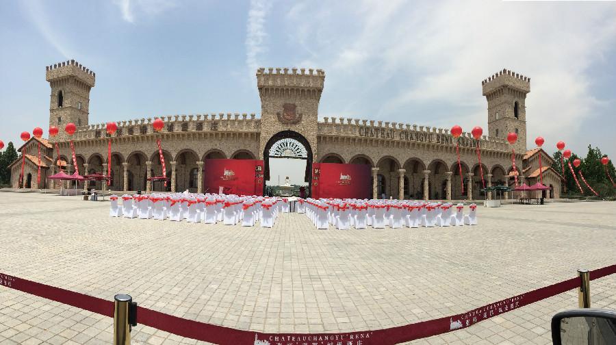 Zhangyu Ruina Chateau